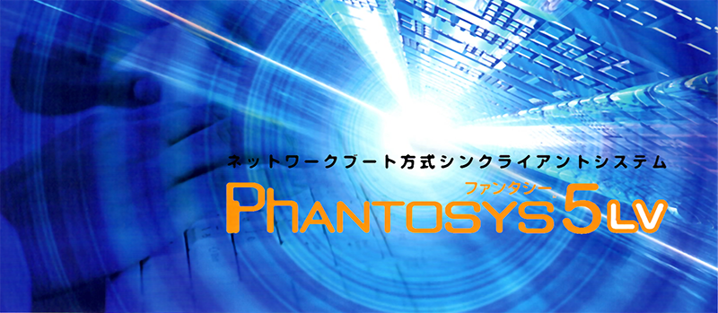 Phantsys5LV